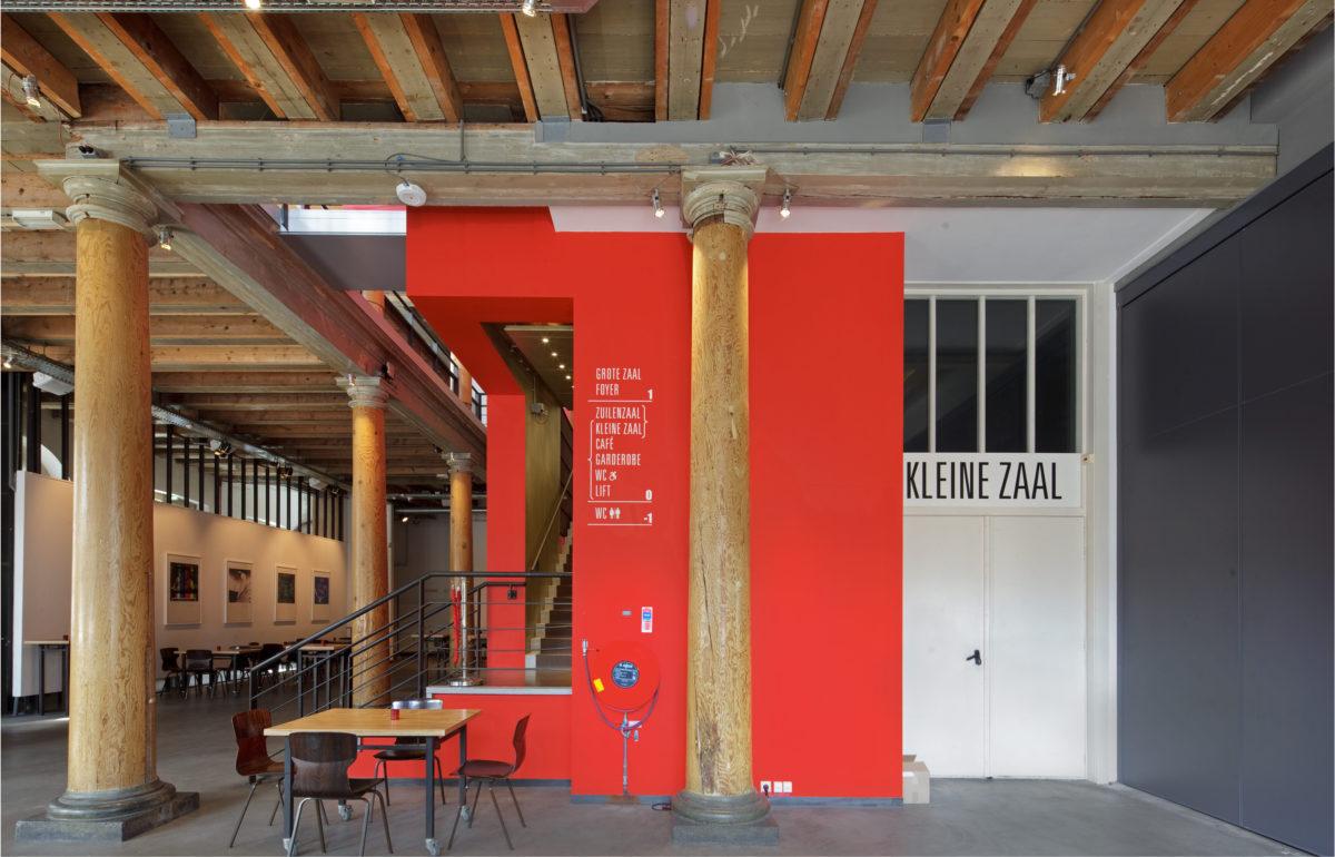 Amerpodia / Compagnietheater / Cafe